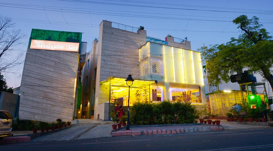 Atulyaa Taj Hotel